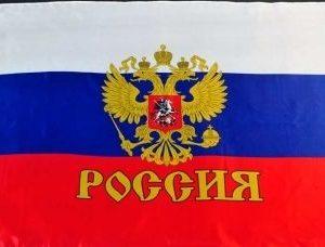 Flag_3 kolor