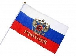 Flag_3 kolor_3
