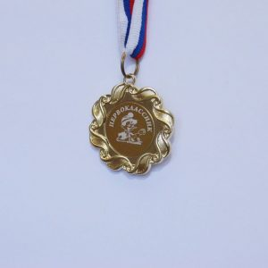 Medal_Pervoklasnik_Buratino