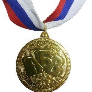 Medal_Vipusknik_Detskogo_sada_ABV