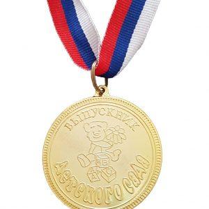 Medal_Vipusknik_Detskogo_sada_Mishka