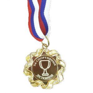 Medal_sport