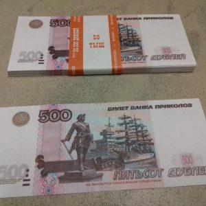 Билет банка приколов 500 рублей