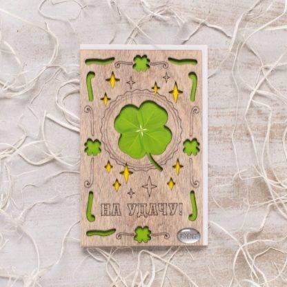 Деревянная открытка мини на удачу!