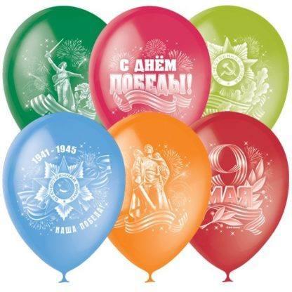 """Воздушные шары """"С днём Победы"""" 50 штук"""