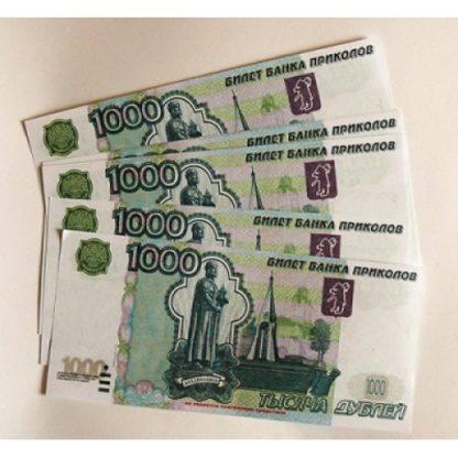"""Билет Банка Приколов """"1000 рублей"""""""