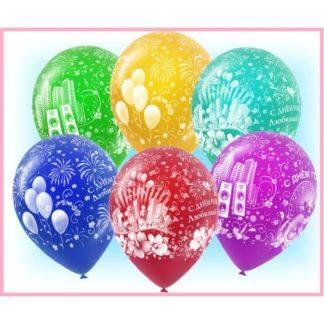 """Воздушный шарик """"С Днём города"""" 50 штук"""