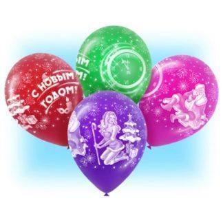 """Воздушный шарик """"С Новым Годом"""" (Взрослые) 10 шт."""