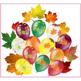 Воздушный шарик Кленовые листья 10 шт.
