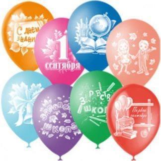 """Воздушные шары """"1 сентября"""" 2ст. 50 шт."""