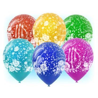 """Воздушный шарик """"С Днём Рождения"""" (шелкография) 50шт."""