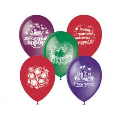 """Воздушные шарики """"День Города"""", 10 шт. 30 см"""