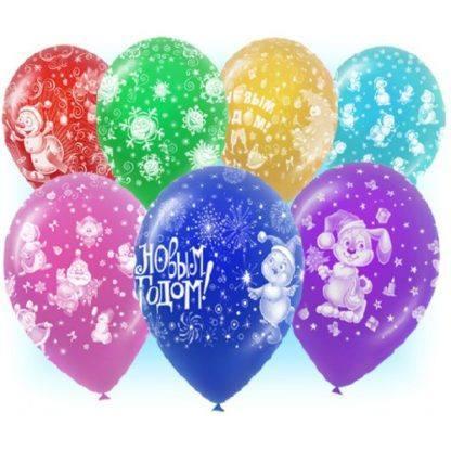 """Воздушный шарик """"С Новым Годом"""" 50 шт."""