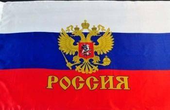 Флаг Россия с гербом 90*160