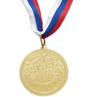 """Медаль выпускник детского сада """"Шарики, кубики"""""""