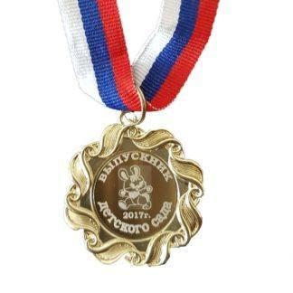 """Медаль выпускник детского сада """"Зайчик"""""""