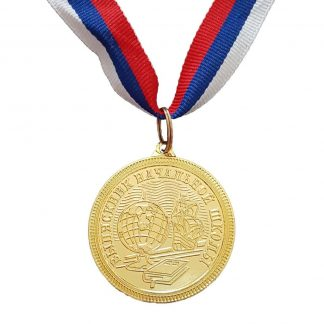 Медаль Выпускник начальной школы глобус, d-40