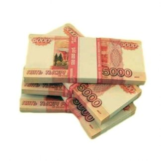 Пачка Купюр прикол 5000 рублей