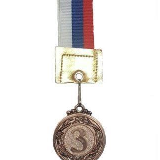 Медаль 3 место бронза d-20 штамповка