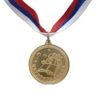 Медаль первый звонок d-40 штамповка ленточка ТРК