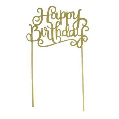 Украшение для торта Happy Birthday
