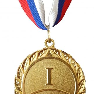 Медаль спортивная 1 место, d50