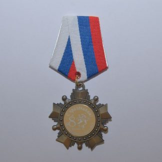 Орден с колодкой ТРК, с праздником 8 марта