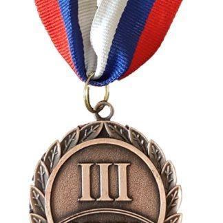 Медаль спортивная 3 место, d50