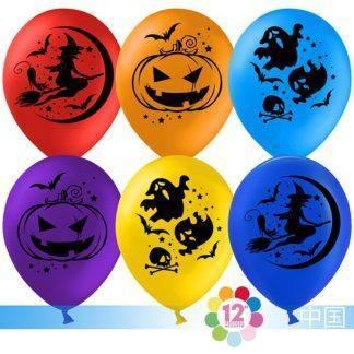 Набор шаров на хеллоуин
