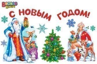 """Набор для декора """"Новый год"""""""