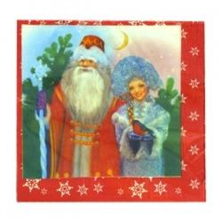 Салфетки Дед Мороз и Снегурочка