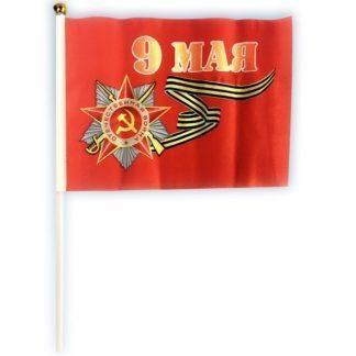 Флаг 9 Мая, 15х21см