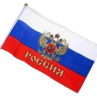 Флаг Россия 20х30см