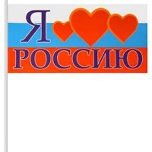 Флажок Я люблю Россию 10см х 20см