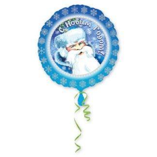 Фольгированный шар круг, Дед Мороз, 46см