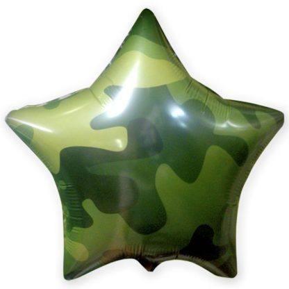 Шарик из фольги звезда Милитари 45см