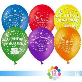 Воздушные шары С днём рождения, тортики, 30 см, 50 шт.