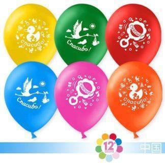 Воздушные шарики Спасибо! (новорожденный), 50 шт