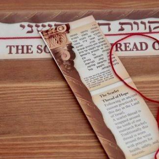 Оригинальная красная нить на запястье, прошедшая обряд у гробницы Рахиль