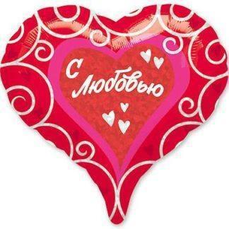 Шарик из фольги сердце С Любовью Орнамент, 46см
