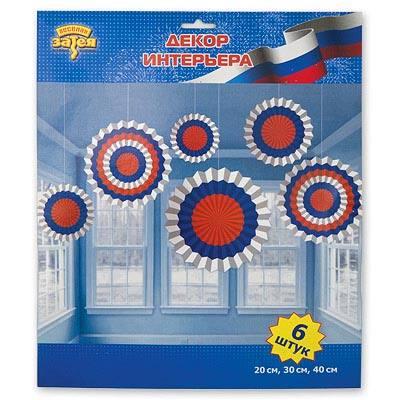 Фант бумажный Триколор 20-30-40см, 6шт