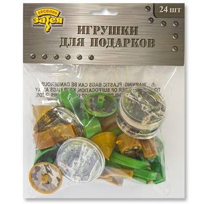 Игрушки для подарков Камуфляж, 24 штуки