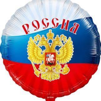 Фольгированный шар, круг, Россия, 46см