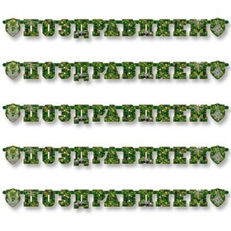 Гирлянда-буквы Поздравляем Камуфляж, 2м