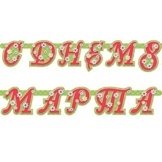Гирлянда-буквы С днем 8 марта, 190 см