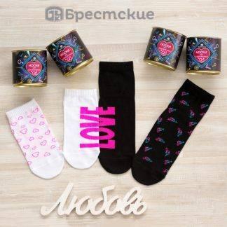 Консервированные носки для влюблённых