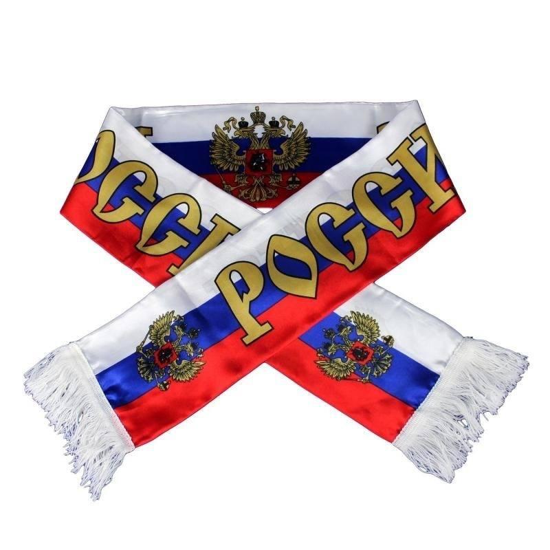 богу, картинки шарф россия выработка искусственная полость