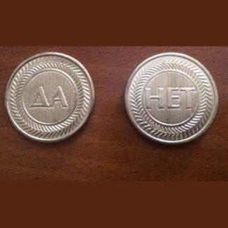 Счастливая монета да/нет