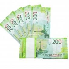 """Билет Банка Приколов """"200 рублей"""""""