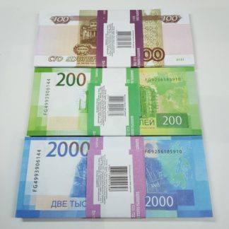 Набор Сувенирные деньги Рубли (2000, 200, 100 рублей)